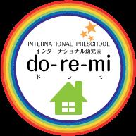 INTERNATIONAL  PRESCHOOL インターナショナル幼児園 do-re-mi ドレミ